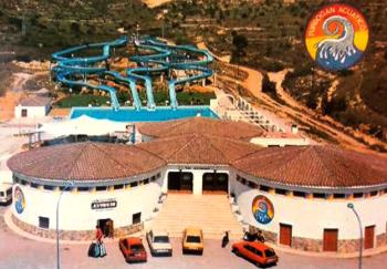 Parque Acuático de Alcoceber