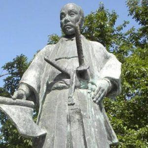 Monumento a Tsuneaga en Coria del Río