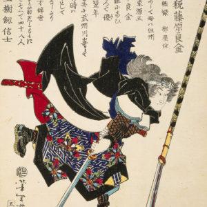 Rônin, samurái sin señor