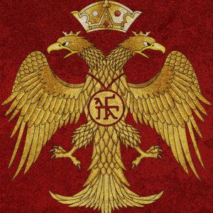 Águila del Imperio Bizantino