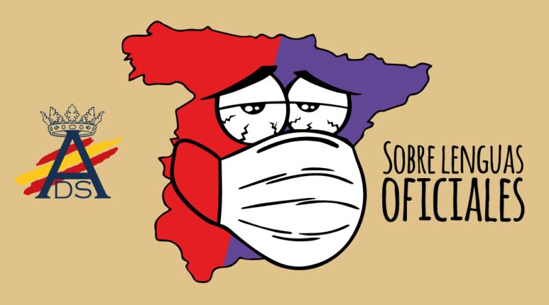 Sobre lenguas oficiales